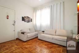 Apartamento à venda com 3 dormitórios em Coração de jesus, Belo horizonte cod:274742