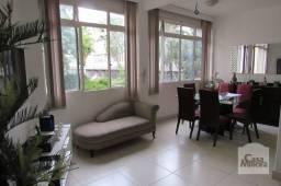 Título do anúncio: Apartamento à venda com 3 dormitórios em Gutierrez, Belo horizonte cod:264483