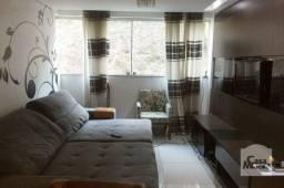 Apartamento à venda com 3 dormitórios em Maria virgínia, Belo horizonte cod:271110