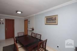 Apartamento à venda com 4 dormitórios em Santa cruz, Belo horizonte cod:258701