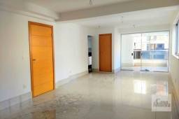 Título do anúncio: Apartamento à venda com 4 dormitórios em Lourdes, Belo horizonte cod:246714