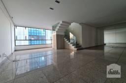 Título do anúncio: Apartamento à venda com 5 dormitórios em Santa efigênia, Belo horizonte cod:264908