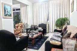 Apartamento à venda com 4 dormitórios em Santo antônio, Belo horizonte cod:247610