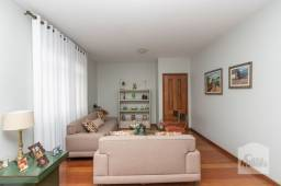 Apartamento à venda com 3 dormitórios em Coração eucarístico, Belo horizonte cod:272751