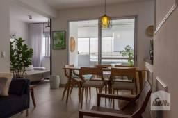 Título do anúncio: Apartamento à venda com 2 dormitórios em Gutierrez, Belo horizonte cod:276875