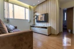Apartamento à venda com 2 dormitórios em Heliópolis, Belo horizonte cod:320216
