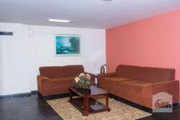Título do anúncio: Apartamento à venda com 2 dormitórios em São lucas, Belo horizonte cod:272161