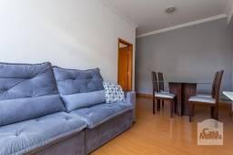 Apartamento à venda com 3 dormitórios em Fernão dias, Belo horizonte cod:280398