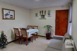 Título do anúncio: Apartamento à venda com 3 dormitórios em São francisco, Belo horizonte cod:275349
