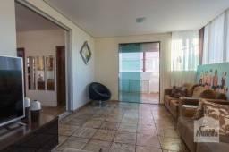 Título do anúncio: Apartamento à venda com 3 dormitórios em Gutierrez, Belo horizonte cod:316001