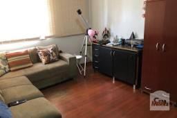 Apartamento à venda com 2 dormitórios em Centro, Belo horizonte cod:269817