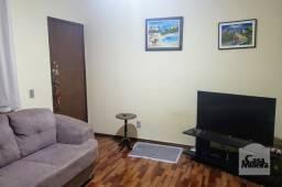 Apartamento à venda com 2 dormitórios em Novo são lucas, Belo horizonte cod:260239