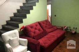 Título do anúncio: Casa à venda com 2 dormitórios em Fernão dias, Belo horizonte cod:274692