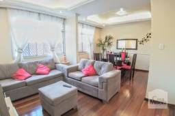 Título do anúncio: Apartamento à venda com 3 dormitórios em Padre eustáquio, Belo horizonte cod:266988
