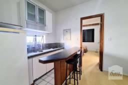 Título do anúncio: Apartamento à venda com 1 dormitórios em Lourdes, Belo horizonte cod:317559