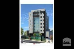 Apartamento à venda com 3 dormitórios em Cidade nova, Belo horizonte cod:262983