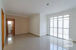 Apartamento à venda com 3 dormitórios em Serrano, Belo horizonte cod:279227