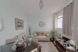 Apartamento à venda com 2 dormitórios em Santa rosa, Belo horizonte cod:251990