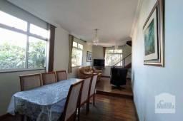 Apartamento à venda com 4 dormitórios em Sagrada família, Belo horizonte cod:268397