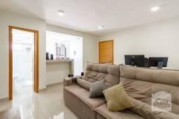 Apartamento à venda com 2 dormitórios em Graça, Belo horizonte cod:269942