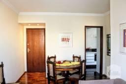 Apartamento à venda com 2 dormitórios em Sagrada família, Belo horizonte cod:267728