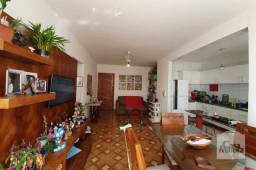 Apartamento à venda com 2 dormitórios em Sagrada família, Belo horizonte cod:270354