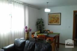Apartamento à venda com 4 dormitórios em Fernão dias, Belo horizonte cod:11477
