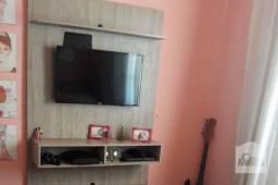 Título do anúncio: Casa à venda com 2 dormitórios em Nova cachoeirinha, Belo horizonte cod:267982