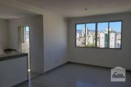 Apartamento à venda com 2 dormitórios em Sagrada família, Belo horizonte cod:236793
