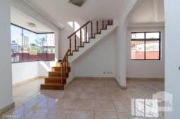 Apartamento à venda com 4 dormitórios em Silveira, Belo horizonte cod:267549