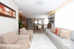Título do anúncio: Apartamento à venda com 4 dormitórios em Minas brasil, Belo horizonte cod:249416