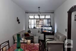 Apartamento à venda com 3 dormitórios em Nova cachoeirinha, Belo horizonte cod:247734