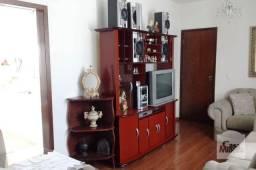 Apartamento à venda com 3 dormitórios em Santa rosa, Belo horizonte cod:262247
