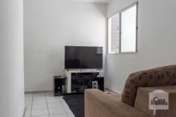 Apartamento à venda com 3 dormitórios em Buritis, Belo horizonte cod:273150