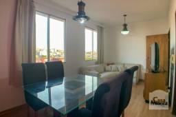 Apartamento à venda com 2 dormitórios em Caiçaras, Belo horizonte cod:318579