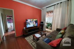 Apartamento à venda com 3 dormitórios em Santa efigênia, Belo horizonte cod:271873
