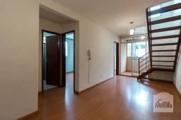 Título do anúncio: Apartamento à venda com 4 dormitórios em Pirajá, Belo horizonte cod:277632