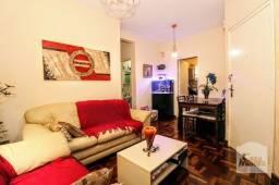 Apartamento à venda com 3 dormitórios em Salgado filho, Belo horizonte cod:277494