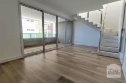 Apartamento à venda com 2 dormitórios em Savassi, Belo horizonte cod:263006