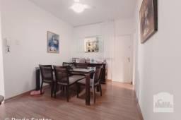 Apartamento à venda com 3 dormitórios em Barroca, Belo horizonte cod:280256