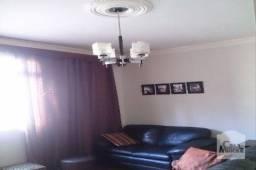 Título do anúncio: Apartamento à venda com 3 dormitórios em São lucas, Belo horizonte cod:15758