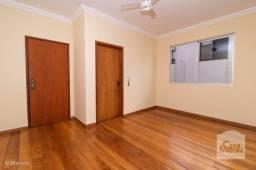 Título do anúncio: Apartamento à venda com 2 dormitórios em Dona clara, Belo horizonte cod:272440