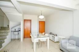 Apartamento à venda com 3 dormitórios em Caiçaras, Belo horizonte cod:245440