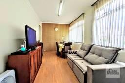 Apartamento à venda com 2 dormitórios em Nova suissa, Belo horizonte cod:278538