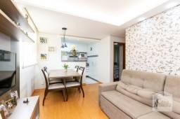 Apartamento à venda com 2 dormitórios em Dona clara, Belo horizonte cod:238895