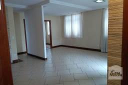 Título do anúncio: Apartamento à venda com 4 dormitórios em Jaraguá, Belo horizonte cod:264458
