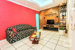 Casa à venda com 3 dormitórios em Itapoã, Belo horizonte cod:315497