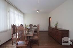 Apartamento à venda com 3 dormitórios em Novo são lucas, Belo horizonte cod:279114