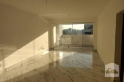 Apartamento à venda com 4 dormitórios em Fernão dias, Belo horizonte cod:210380