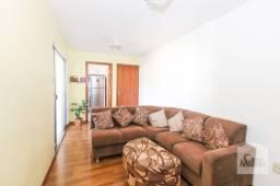 Apartamento à venda com 3 dormitórios em Manacás, Belo horizonte cod:250781
